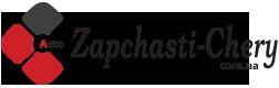 Мукачево zapchasti-chery.com.ua Контакты